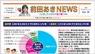 news18-194x110