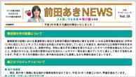 news19-194x110